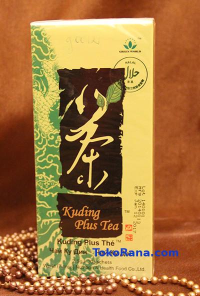 kuding tea green world global